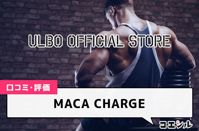 MACA CHARGE