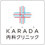 KARADA内科クリニック(ED治療)