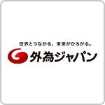 外為ジャパン