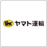 ヤマト運輸(クロネコヤマト)