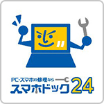 パソコン修理専門店 パソコン修理24