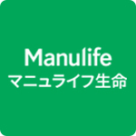 マニュライフ生命保険