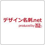 デザイン名刺.net