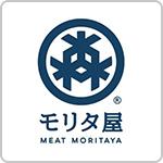 肉のモリタ屋