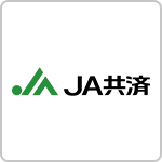 JA共済 学資保険