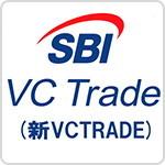 SBI VCトレード(エスビーアイブイシートレード)