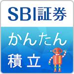 SBI-ファンドロボ