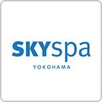 スカイスパYOKOHAMA 横浜