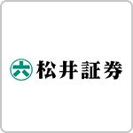 松井証券(つみたてNISA)