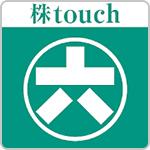 株touch(松井証券)