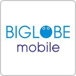 biglobeモバイルロゴ