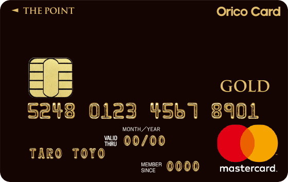 Orico Card THE POINT ゴールド