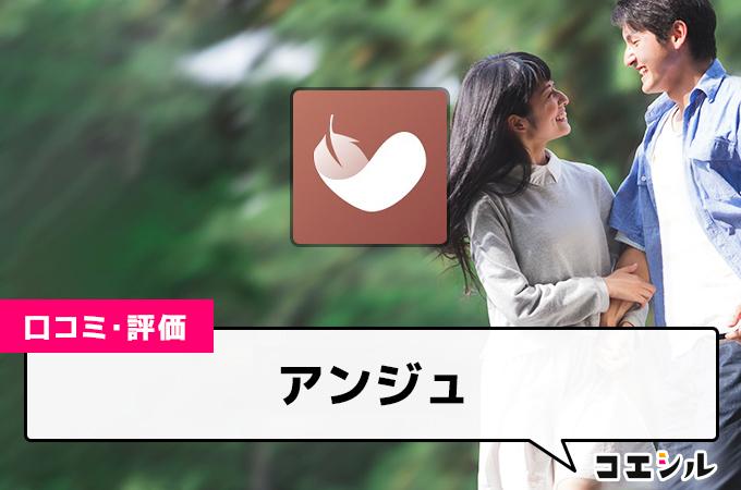 aoccaの口コミと評判