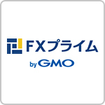 FXプライム GMO