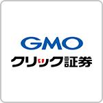 GMOクリック証券(FX)