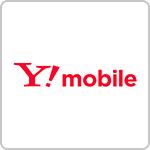 ワイモバイル(Ymobile)