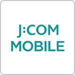 JCOMモバイル