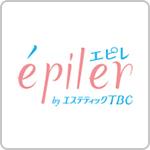エピレ(脱毛)