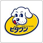 ビタワン(犬用)