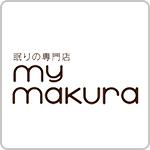 My makura