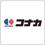 コナカ(スーツ)