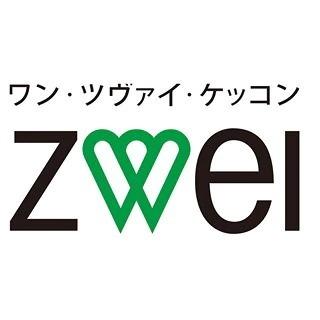 ツヴァイ(zwei)