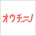 オウチーノ(賃貸)
