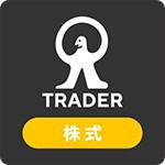 マネックストレーダー 株式スマートフォン