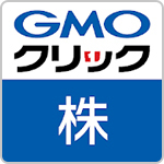 株roid(GMOクリック証券)