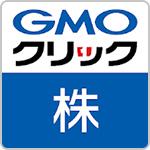 gmoクリック証券ロゴ